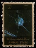 марку, напечатанную в объединенных арабских эмиратах (оаэ) показывает исследователь 17 серии спутников — Стоковое фото