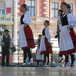 Постер, плакат: Members of folk groups Gero Axular from Spain in Basque national costume