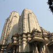 Birla Mandir (Hindu Temple) in Kolkata, India — Stock Photo
