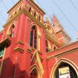 St Teresa of Avila Church, Taltala, Kolkata, India — Stock Photo