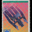 Stock Photo: Stamp printed in AUSTRALIshows Robotics, Achievements Technology
