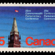 Stock Photo: Stamp printed in Canadshows Peace Tower, Parliament, Ottawa, 23rd Commonwealth Parliamentary Conference, Ottawa