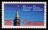 Stamp printed in the Canada shows Peace Tower, Parliament, Ottawa, 23rd Commonwealth Parliamentary Conference, Ottawa — Stock Photo