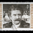 Stamp printed by Austria shows image portrait of famous Austrian music composer Johann Strauss — Stock Photo #37707841