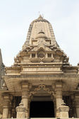 Birla Mandir (Hindu Temple) in Kolkata — Stock Photo