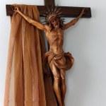 Crucifixion — Stock Photo #42508919