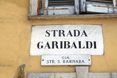 Parma, Italy. Street sign — Stock Photo