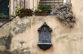 Old Drinking Fountain in Italian City — Stock Photo