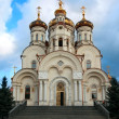Stock Photo: Bogoyavlensky cathedral.