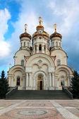 Bogoyavlensky katedrála. — Stock fotografie