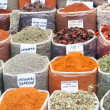 Spices and Herbs in Market - Stock Photo