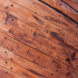 Stock Photo: Boat Hull Closeup
