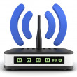 Stock Photo: Transmitter wi-fi