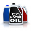 Stock Photo: Motor oil