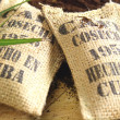 Cuban coffee sacks — Stock Photo