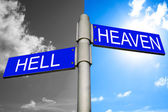 Street signs showing the directions to HELL and HEAVE — Stock Photo