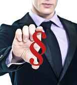 Businessman with paragraph sig — Foto Stock