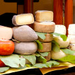 Stock Photo: Pecorino