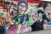 Street Art (London) — Stock Photo