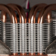 Cooling radiator — Stock Photo