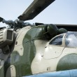 Combat helicopter, Mi-24 - Lizenzfreies Foto