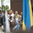 Stock Photo: Oleksandr Turchynov, spoke at rally of opposition