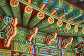 Traditionelle koreanische garten-pavillon — Stockfoto