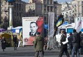 Życie na Majdan — Zdjęcie stockowe