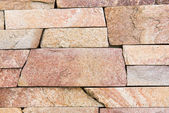 Facing building material — Stock Photo