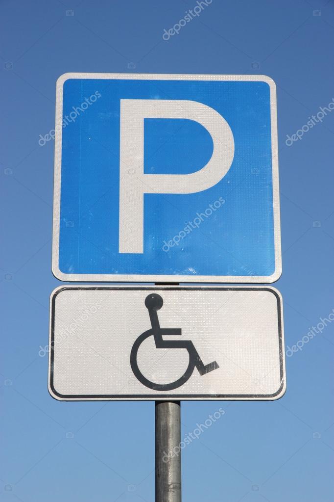 Если под знаком парковка для инвалидов
