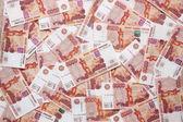Notas de cinco mil rublos. — Foto Stock