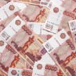 Stock Photo: Banknotes five thousand rubles.