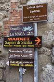 Sicilian street signs. — Stock Photo