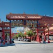 Chinatown, Victoria, British Columbia, Canada — Stock Photo