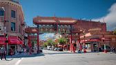 Chinatown, Victoria, British Columbia, Canada — Stock Photo
