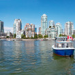 Stock Photo: Commuter Passenger Ferry in False Creek, Vancouver, British Colu