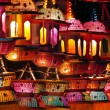 Royalty-Free Stock Photo: Colorful Lanterns