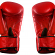Pair of red leather boxing gloves — Stock Photo