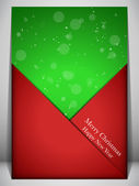 Merry Christmas Card Red and Green Envelope — Stock Vector