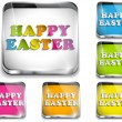 Happy Easter Glossy Application Button - Stock Vector