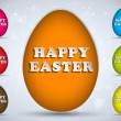 Royalty-Free Stock Vector Image: Happy Easter Eggs Colorful Set