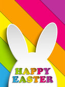 Happy Easter Rabbit Bunny on Rainbow Background — Stock Vector