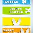 Royalty-Free Stock Vector Image: Happy Easter Rabbit Bunny Set of Banners