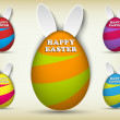 Happy Easter Rabbit Bunny Easter Egg Set — Stock Vector