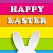 Happy Easter Rabbit Bunny on Rainbow Background — Stock Vector
