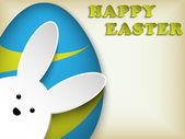 Happy Easter Rabbit Bunny Easter Egg Retro — Stock Vector