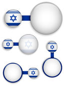 Vector - Israel Country Set of Banners — Stockvector