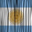 Argentina Flag Wave Fabric Texture — Stock Vector #34708753