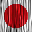 Japan Flag Wave Fabric Texture  — Stock Vector