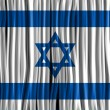 Israel Flag Wave Fabric Texture  — 图库矢量图片